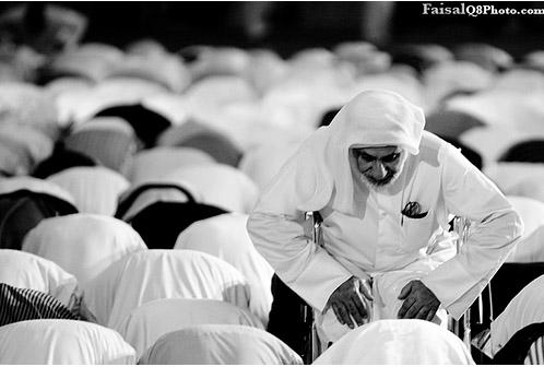 Fotoğraf : Faisal Hamadah